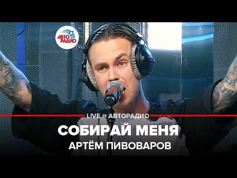 Саундтрек к сериалу элион 2 сезон