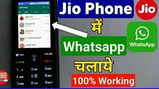 ||How to install whatapp in jio phone|| ||Whatapp kesa download kare|| (in hindi) Zaltor Da2
