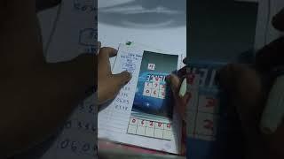 Download RUMUS TOGEL SYDNEY TERBARU & TRRJITU UNTUK 2D DAN 4D
