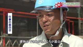 【 この業界を選んで良かった「10のコト」】 ― 兵庫県空調衛生工業協会