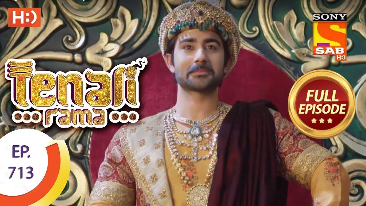 Download Tenali Rama - Ep 713 - Full Episode - 26th March 2020