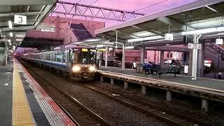 223系HE430編成+225系HF417編成 和歌山行き快速 和泉府中駅発着