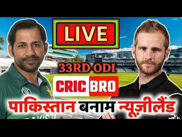 #Pakistan VS NewzilandLIVE wordcup2019#CricBro