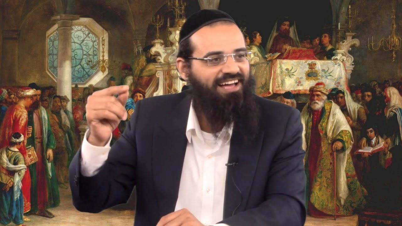הרב ברק כהן - מוסר מפרקי אבות | שיעור 21 - כבוד תלמידי חכמים
