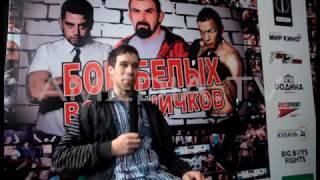 Реалити-шоу «Бои белых воротничков» на ТНТ-Армавир (11 серия)