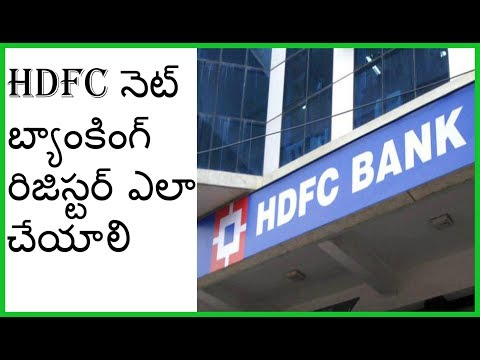 How to register in HDFC internet banking online | Telugu TechTricks