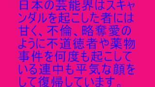 Repeat youtube video 放送事故!?生放送中に乳首を摘まれる?!若林史江のめちゃめちゃ大放送!?