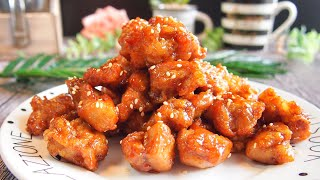 Asian chicken Orangey