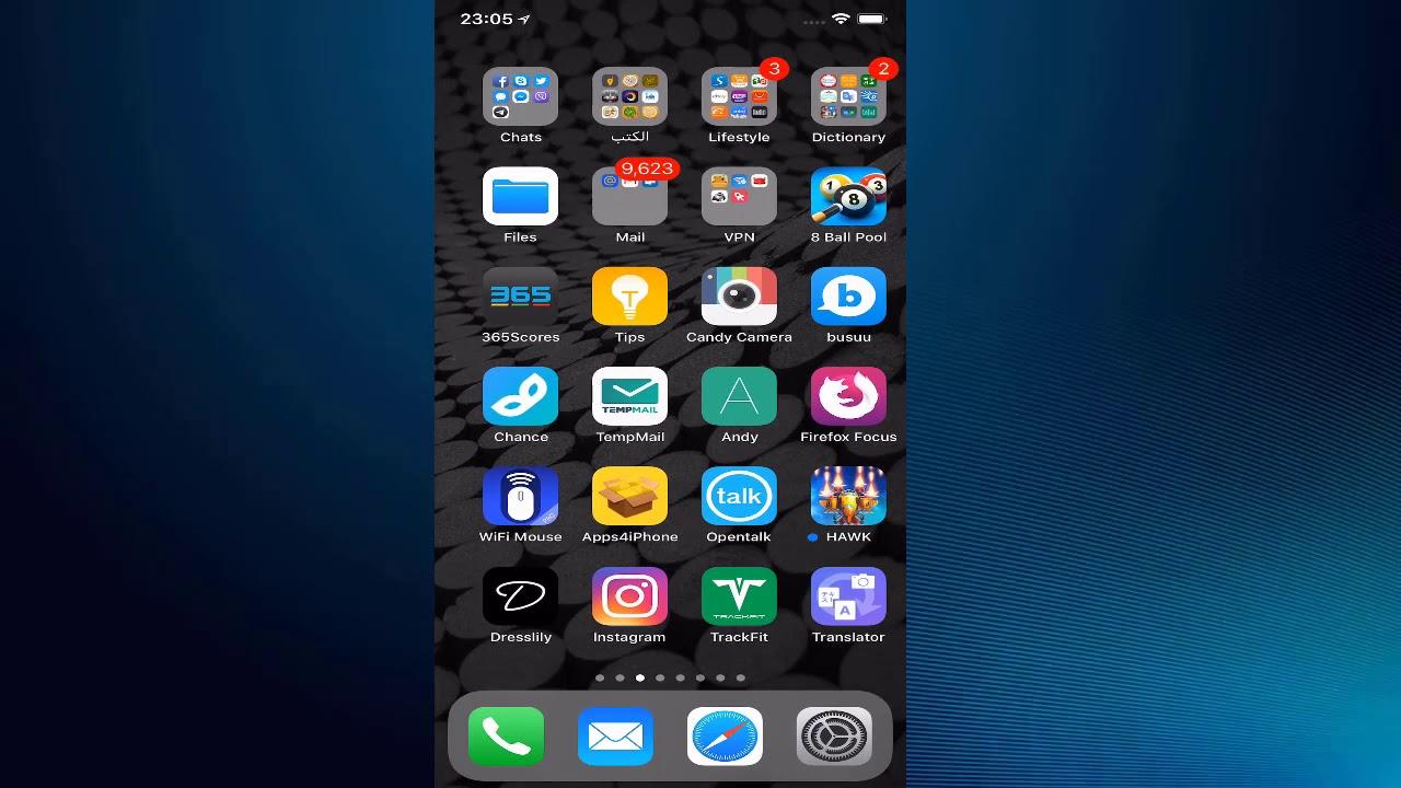 طريقة تهكير العرض حمل تطبيق auto clicker افتح التطبيق هتظهر نقطة فى الشاشة هتروح لتطبيق انا فودافون تحط الكود وتخلى النقطة على خيار اكسب. اختراق مسنجر فيس بوك 2019