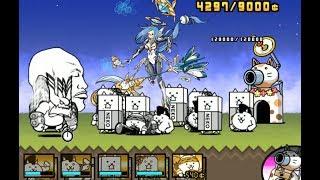 [The Battle Cats!] Quarantine Isles - Virus Smugglers