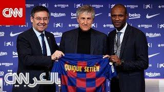 3 أسباب وراء إقالة برشلونة لـ فالفيردي وتعاقده مع كيكي سيتين