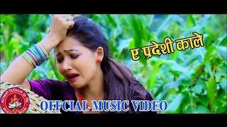 New Superhit Song  2073/ 2016 प्रदेशीलाइ रुवाउने गीत  A Pardeshi Kale | Muna Thapa & Rishi Khadka HD