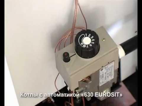 автоматики 630 EUROSiT.flv