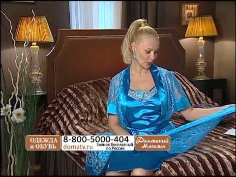 Пеньюар женский «Восхитительное кружево». Кружевной ночной халат .