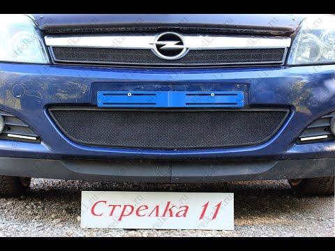 Защита радиатора OPEL ASTRA H рестайлинг 2006 2015г.в. Черный strelka11.ru