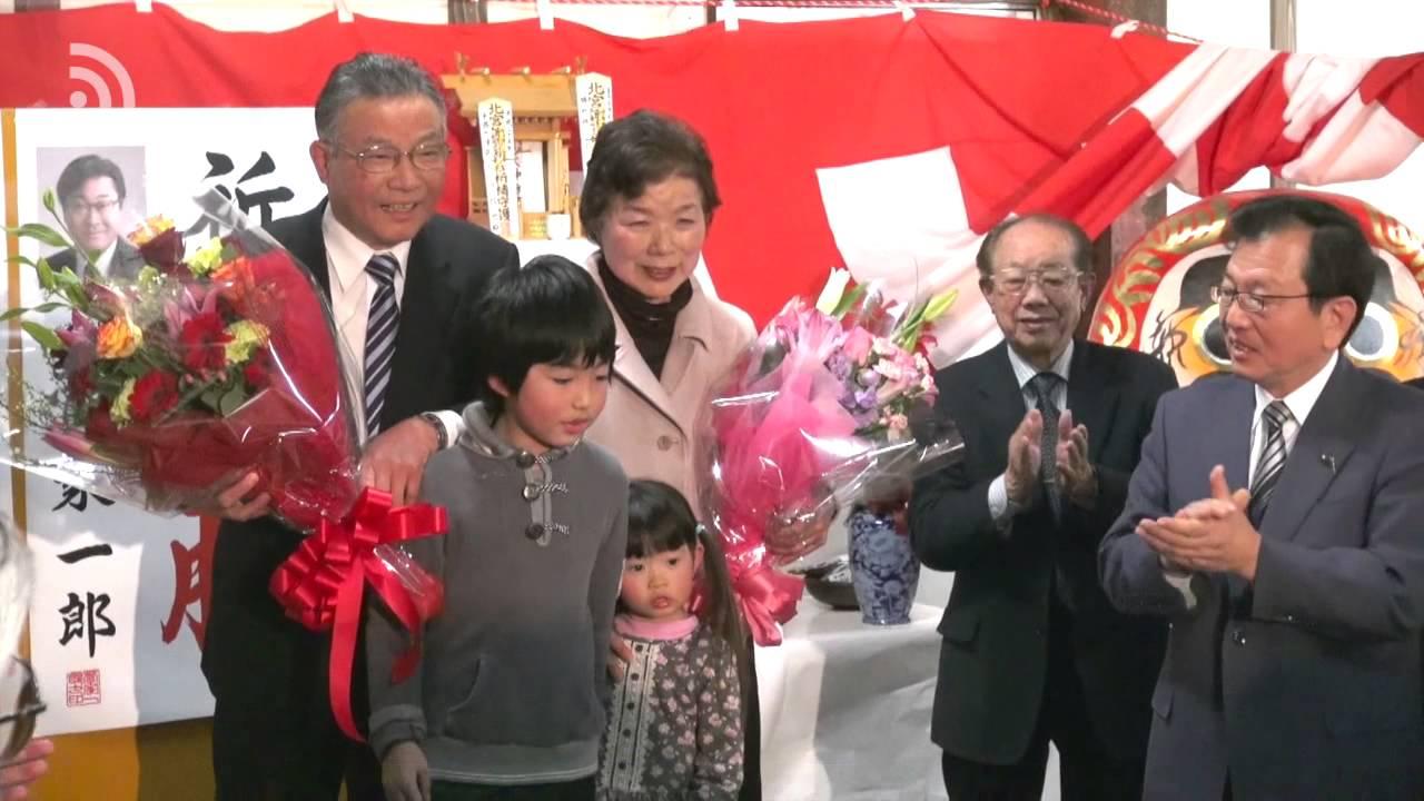 20140126山口信也 喜多方市長選...
