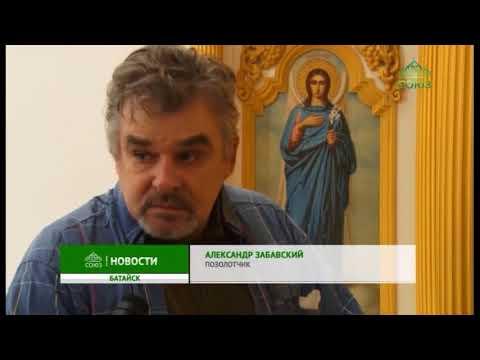 В Батайске продолжается благоукрашение Троицкого храма