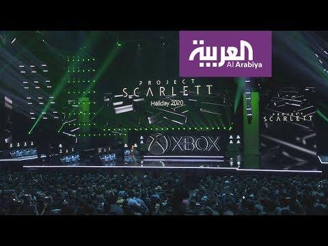مايكروسوفت تعلن عن أحدث إصدارات إكس بوكس  - 08:53-2019 / 6 / 11