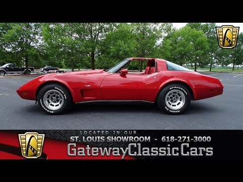 1979 Chevrolet Corvette Stock #7784 Gateway Classic Cars St. Louis Showroom