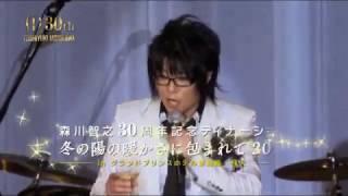 チケットのお問い合わせはこちら↓ http://heaven16.sakura.ne.jp/30th.h...