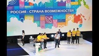 Занятие учителя из Надыма вошло в сотню лучших на всероссийском конкурсе «Авторские уроки будущего»