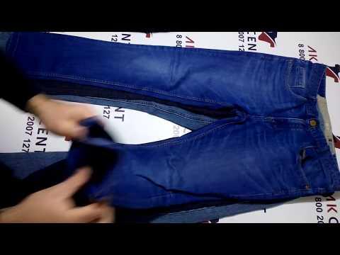 Джинсы Jeans экстра Германия Р265