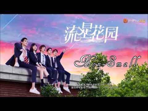 Meteor Garden (2018) OST - Non-Small - Dylan Wang