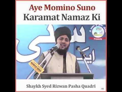Aye Momino Suno Karamat Namaz Ki