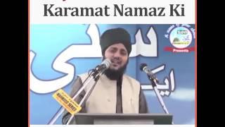 Video Aye Momino Suno Karamat Namaz Ki download MP3, 3GP, MP4, WEBM, AVI, FLV Juli 2018