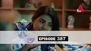 Neela Pabalu   Episode 387   05th November 2019   Sirasa TV Thumbnail