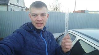 Как открыть авто без ключа DAEWOO NEXIA \ Максим Исаев \(Данное видео не предусмотрено для плохих целей. Только для собственной безопасности, владельцев автомобил..., 2016-02-11T16:39:13.000Z)