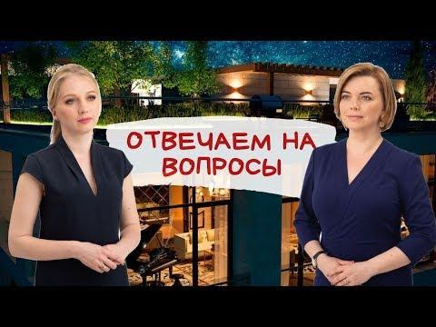 Отвечаем на вопросы покупателей новостроек.  Недвижимость Одессы