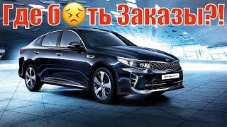 видео KIA на свадьбу в Москве, аренда КИА с водителем