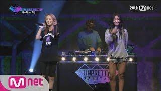 [Korean Reality Show UNPRETTY RAPSTAR2] 1:1 Battle Hyolin vs Kasper l Kpop Rap Audition  EP.03
