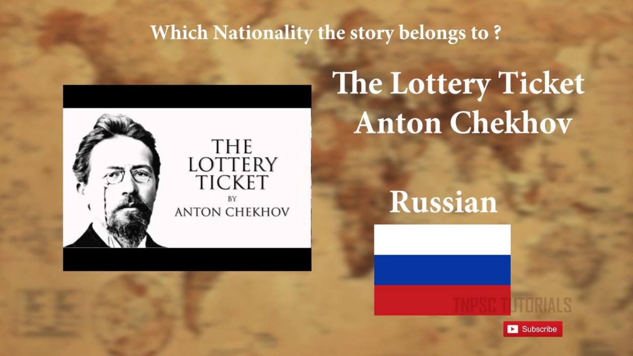 lottery ticket anton chekhov