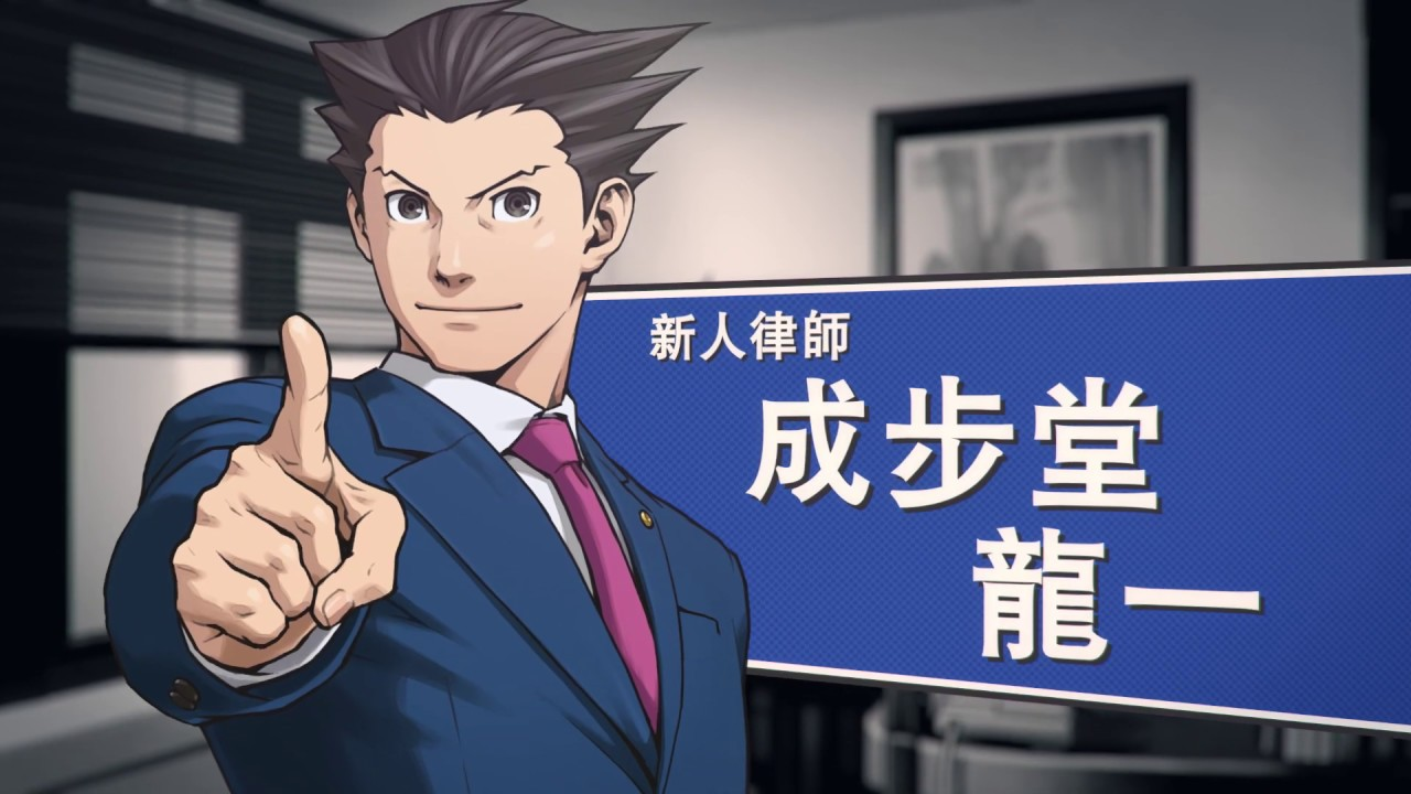 PS4《逆转裁判123 成步堂精选集》宣传影像