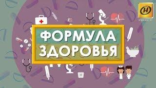 Общий анализ крови: расшифровка | Формула Здоровья