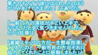 佐藤栞里が『うわっ!ダマされた大賞2015 年末4時間スペシャル』で「好...