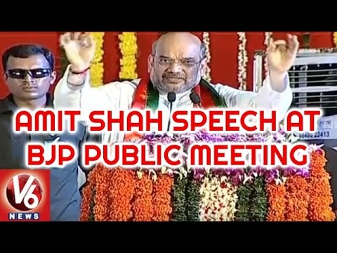 BJP President Amit Shah Speech At BJP Public Meeting | Warangal | V6 News