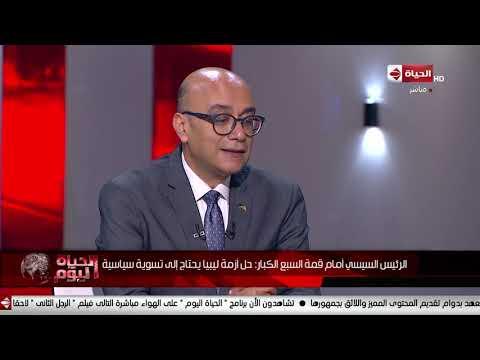 أحمد ناجي قمحة : هناك صراع تجاريبن الولايات المتحدة والصين من المؤكد انعكاس اقتصادي وسياسي