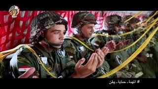 صقور المعارك.. فيديو يرصد جهود قوات المظلات