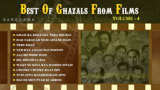 Best Of Ghazals from Films | Audio Juke Box Full Song Volume 4| Filmy Ghazals