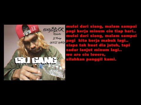 Ciu Gang - sonyBLVCK (remix Lil Pump - Guci Gang)(Lyric)