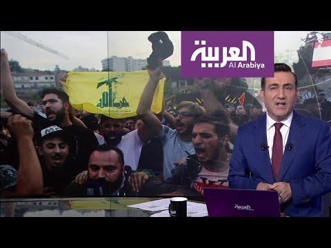 بانوراما | مأزق -حزب الله- في الحراك اللبناني  - نشر قبل 2 ساعة