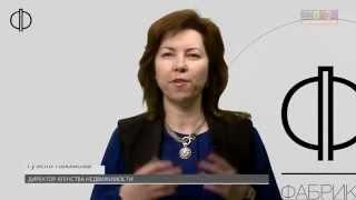видео Бизнес-план агентства недвижимости. Скачать бесплатно