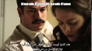 Repeat youtube video طائر النمنمة الحلقة 26 الإعلان 1 مترجم عربي