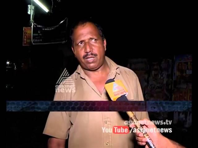 Four attacked CITU activist in Kannammoola Trivandrum | FIR 13 Dec 2015