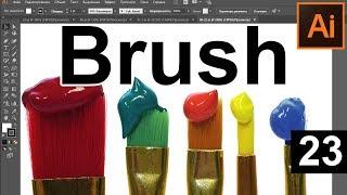 ILLUSTRATOR урок 23. 🖌 Создание кистей. Brush. Настройка. Опции.  Курс. Adobe Illustrator