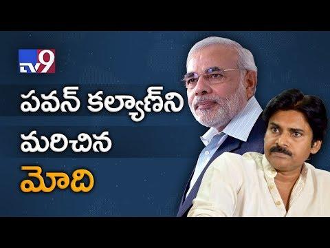 PM Modi ignores Pawan Kalyan! - TV9
