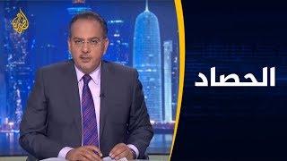 🇪🇬 الحصاد - مصر والدستور.. تعديلات مثيرة للجدل